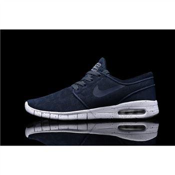 53858c6d73 Nike SB Stefan Janoski Max | Nike Running Shoes For Women